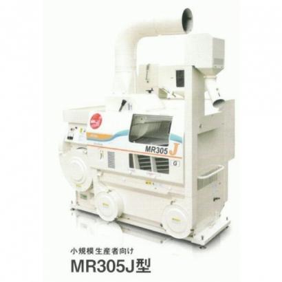MR-305-OK.jpg