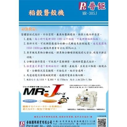 大島MR305.jpg