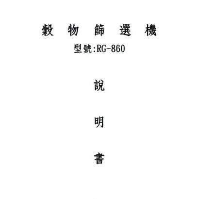 860.JPG