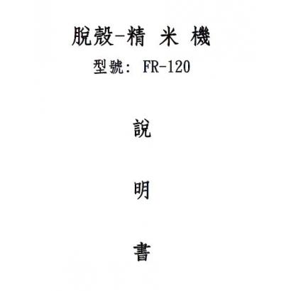 擷120.JPG