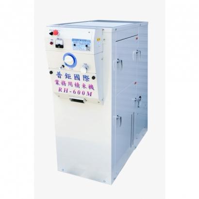 RH-600M_業務用精米機-1.jpg