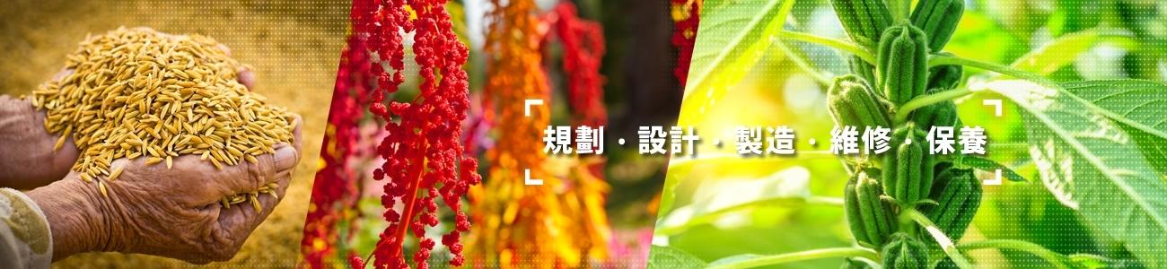 內頁banner_fw_r1_c1.jpg